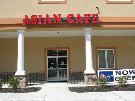 Asian cafe and grill